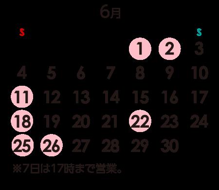 サイトアップ用カレンダー1706re.png