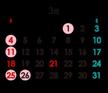 サイトアップ用カレンダー1803.png