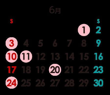 サイトアップ用カレンダー1806.png