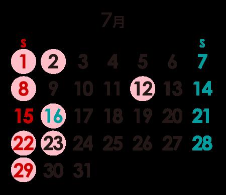 サイトアップ用カレンダー1807.png
