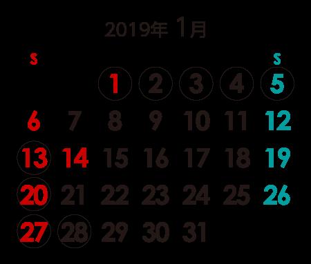 サイト用カレンダー1月.png